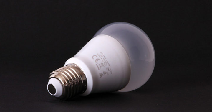 Disadvantages Of Led Lamps