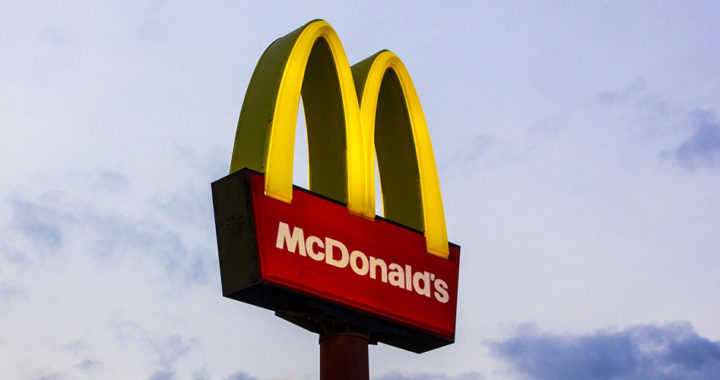 The business strategy of McDonald's